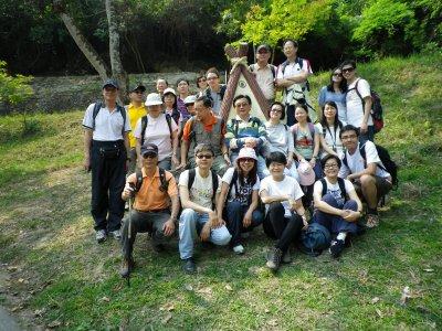 Group Start 1.JPG