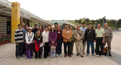 ITP Group photo at Wetland Park Entrance s.jpg