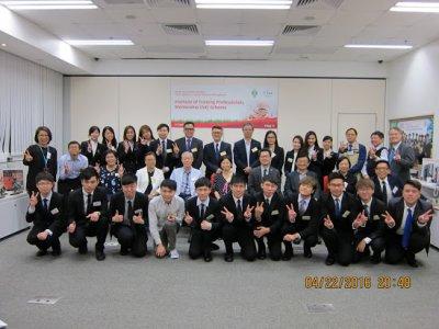 ITP_IVE_Mentorship_Kick_off_Ceremony_2-1.JPG