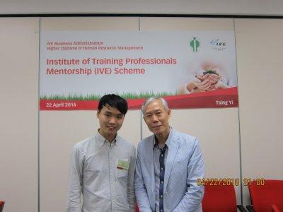 ITP_IVE_Mentorship_Kick_off_Ceremony_4-1.JPG