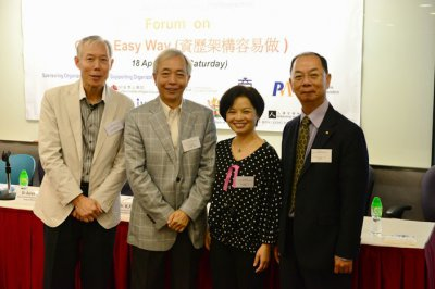 Presentation of Gratitude to Mr. Sam Ying-1.jpg