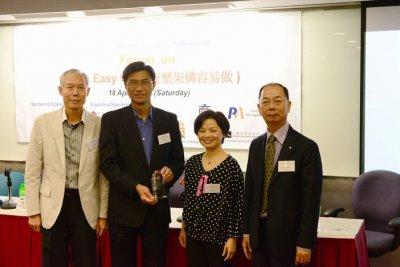 Presentation of Souvenir to Mr. K F Ho-1.jpg