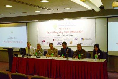 QF Forum Q  A Session_1-1.jpg